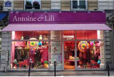 Paris rue de Seine